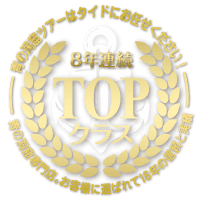 TOP classes consecutive for cave tour guidance results six years of Okinawa blue