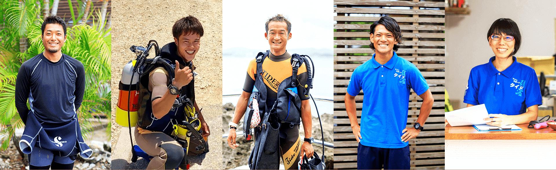 以冲绳蓝的洞窟为专业的门卫